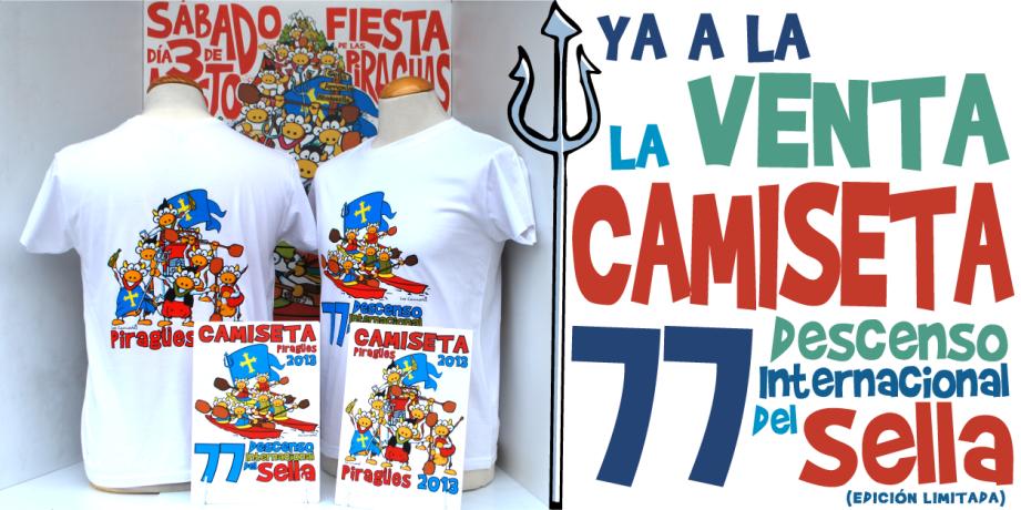 Camiseta oficial 77 edición Descenso Internacional del Sella